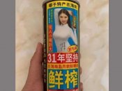 Chinese coconut milk firm claims its product gives women bigger breasts; faces outrage
