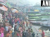 Kumbh Mela: Devotees take holy dip on 'Mauni Amavasya'