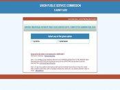 UPSC CISF assistant commandants recruitment exam: Admit cards released