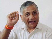 Amid Rafale row, V K Singh raises questions over HAL's condition, capability