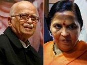 Advani stays mum after being denied ticket, while Uma Bharti has this to say