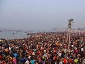 Mahashivratri: More than 1 crore devotees take holy dip in Sangam