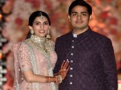 Akash Ambani, Shloka Mehta to get hitched today: All you need to know about big fat wedding