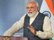 PM Modi conferred with UAE's highest civilian honour