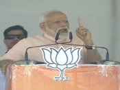 Corruption on accelerator and development on ventilator was hallmark of Congress rule: Modi