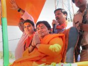 Pragya campaign being monitored daily from Delhi