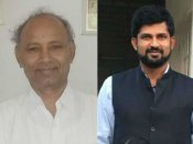 Lok Sabha Election 2019: Mysuru poised for interesting electoral battle