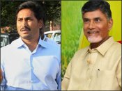 Naidu finds fault with EVM for fear of losing: YSRCP