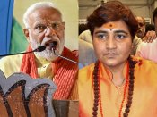 Modi slams Pragya Singh Thakur for Godse remark, says 'will never forgive her'