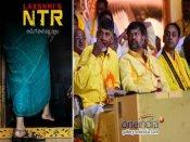 Movie 'Lakshmi's NTR' screened amid polls, EC orders seizing of halls