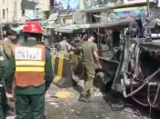 Pakistan: 8 killed, 25 injured in blast near near Sufi shrine in Lahore