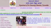 Karnataka 2nd PUC Supplementary Result 2019 date: Check update and website to check