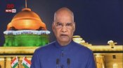 Scrapping Article 370 will immensely benefit people of J&K: President Kovind