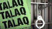 Man in Delhi arrested for divorcing wife through 'triple talaq'