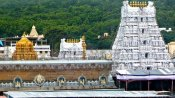 Two US-based NRIs donate Rs 14 crore to Lord Balaji temple in Andhra