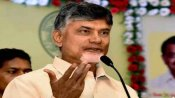 Krishna water levels up: Chandrababu Naidu asked to vacate house immediately