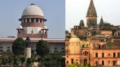 Lord Ram was born in Ayodhya, Muslim side accepts before Supreme Court