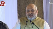 Digital census in 2021: Amit Shah moots idea of multipurpose ID card