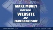 Here is an easy way to Earn Money from Website and Facebook Fan pages!