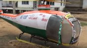 Indian student's helicopter 'Pawan Putra' from waste gaining appreciation worldwide