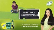A Call for better India: Ab bas 'Phone Uthao, India Ko Padhao'