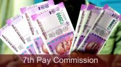 7th Pay Commission: Big relief on DA by Modi sarkar expected this month