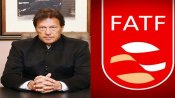 FATF blacklisting may affect Pakistan's capital inflows: IMF Report