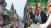 Ayodhya Verdict: The Lordships hereby direct the following