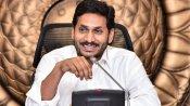 Andhra Pradesh: CM Jaganmohan Reddy inaugurates Antarvedi temple chariot