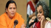 A disgusting mentality says Uma Bharti after Arundhati Roy urges people to lie during NPR