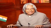 Is Kalam's vision 2020 relevant today?