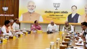 BJP CEC likely to meet on Thursday to finalise candidates for Delhi assembly polls