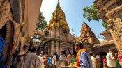 Mandatory to wear 'dhoti-kurta', saree for entering sanctum of Kashi Vishwanath temple