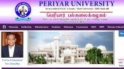 Periyar University Result 2019 date confirmed