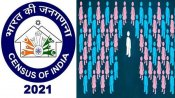Census 2021: Respondents will have option to fill details online