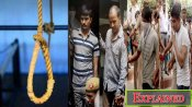 From bus to gallows: Recalling the journey behind Nirbhaya justice