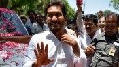 Jagan Mohan Reddy appears before special CBI court in disproportionate assets case