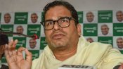 Thank you and God bless you for retaining CM post: Kishor to Nitish after suspension