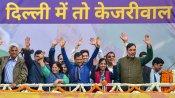 Delhi Election Results 2020: Full list of winners