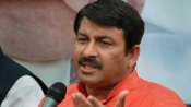 AAP set to sweep Manoj Tiwari's parliamentary seat