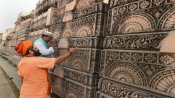 Govt names members of Ayodhya Ram temple trust