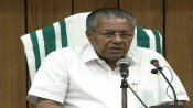 Kerala CM Pinarayi Vijayan files nomination papers from Dharmadam