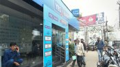 From 18 March onwards, Yes Bank to resume full banking services at 6 pm