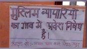 Case registered after communal poster surfaces on social media