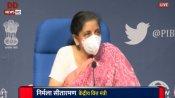 Modi's Garib Kalyan Rojgar Abhiyaan to help poor beat jobs crisis: Nirmala Sitharaman