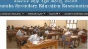 Karnataka SSLC examsto be conducted from June 25; masks, social distancing mandatory for students