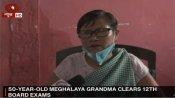 50-year-old grandmother clears 12th board exam in Meghalaya