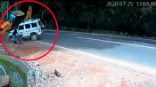 Speeding SUV saves biker from getting crushed by JCB; Wishes pour in for Anand Mahindra