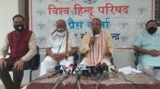Ram Mandir is also about establishing Ram Rajya: VHP