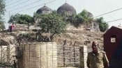 Victory triumphs: BJP leaders welcome Babri verdict